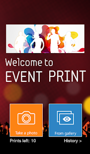 Event Print- screenshot thumbnail