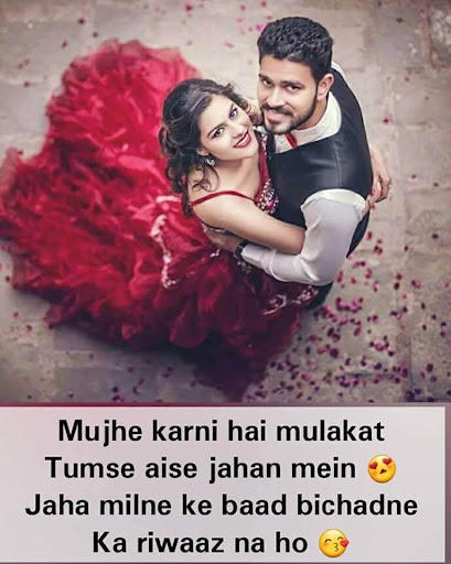 Image result for love shayari