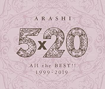 arashi-5x20