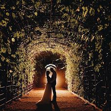 Wedding photographer Ion Boyku (viruss). Photo of 21.08.2018