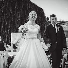 Wedding photographer Aleksandr Dyachenko (medov). Photo of 03.04.2016