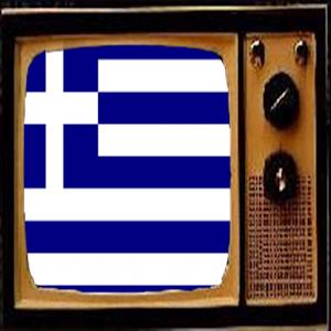 TV From Greece Info APK 1 0