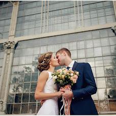Wedding photographer Nataliya Yushko (Natushko). Photo of 11.10.2016