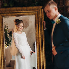 Wedding photographer Tim Bogdanov (timsay). Photo of 01.11.2017