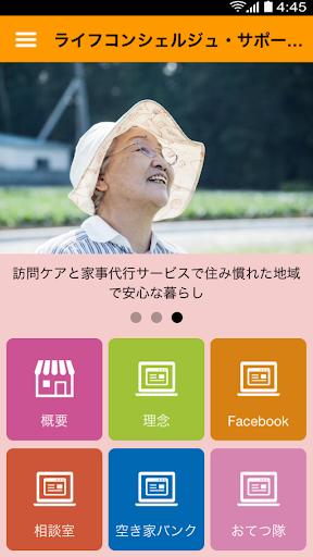 TrafficAlert on the App Store - iTunes - Apple