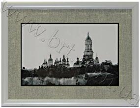Photo: Киево-Печерская лавра в конце XIX века. Фото из альбома, найденного на сайте Библиотеки Конгресса США