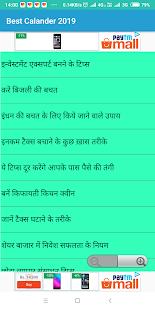 hindi month calendar 2019