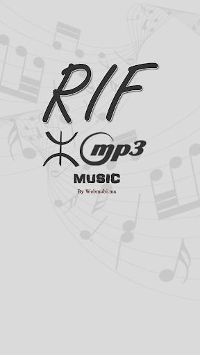 RIFIA MP3 AGHANI GRATUIT TÉLÉCHARGER
