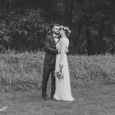 Wedding photographer Karolina Moskała (landofmemories). Photo of 02.02.2017