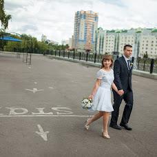 Wedding photographer Ekaterina Verizhnikova (AlisaSelezneva). Photo of 25.07.2017