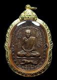 เหรียญเสือเผ่น หลวงพ่อสุด ปี 2521 บล็อกนิยม (หางงอ) เนื้อทองแดง วัดกาหลง โค๊ตจิก เลี่ยมทอง   (2)