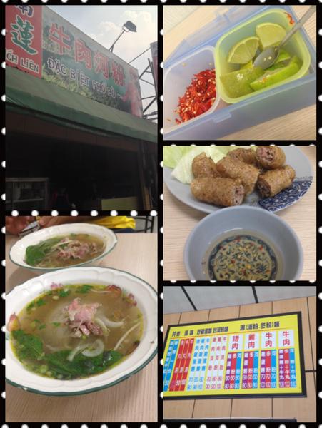 越南牛肉河粉(新市店)