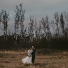 Wedding photographer Magda paweł Paśnik (lapaczewspomnien). Photo of 13.12.2016