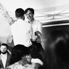 Photographe de mariage Aleksandr Shevcov (AlexShevtsov). Photo du 11.04.2018