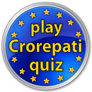 Crorepati Quiz Game for PC and MAC