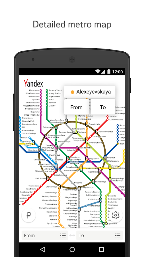 Yandex.Metro- screenshot
