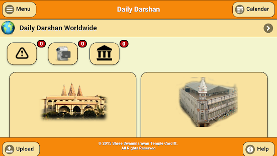 Daily Darshan World Wide- screenshot thumbnail