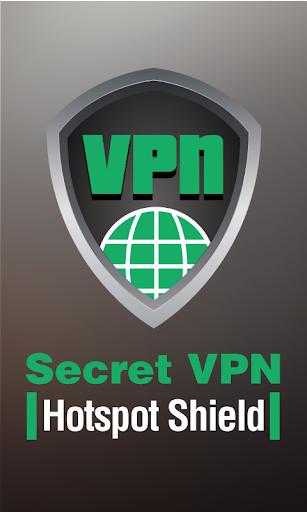秘密的 VPN 熱點無限