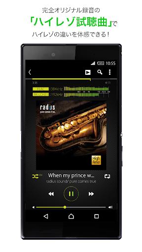 ハイレゾ再生に最適な音楽プレイヤーアプリ[NePLAYER] screenshot