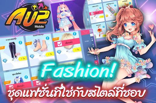 AU2 Mobile 3.1 Screenshots 5