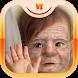 古い顔写真エディタ - 顔の老化効果