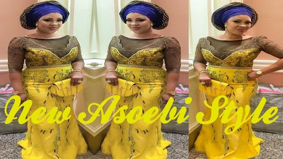 Asoebi Styles 2017 Lace - náhled