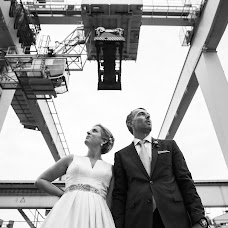 Hochzeitsfotograf Viktor Demin (victordyomin). Foto vom 30.11.2018