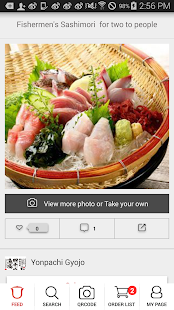 umami- screenshot thumbnail