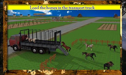 馬輸送トラック
