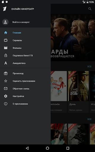 Кино1ТВ: сериалы и фильмы HD 3.31 screenshots 10