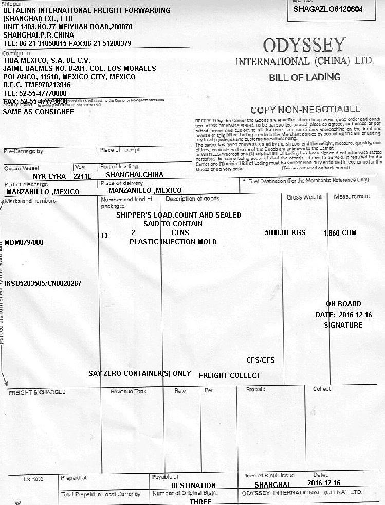 Коносамент (B/L) — Bill of lading