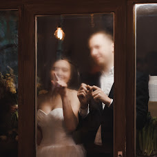 Wedding photographer Ira Vanyushina (vanyushina). Photo of 16.06.2016