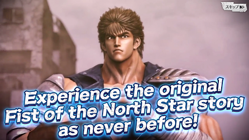 FIST OF THE NORTH STAR screenshot 18