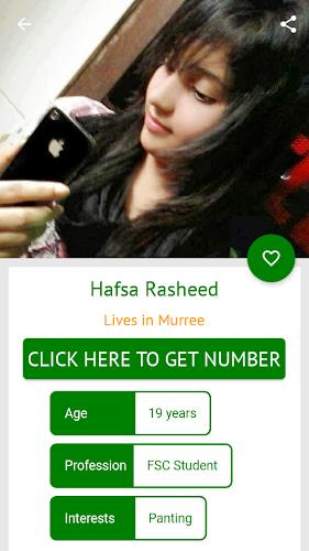 pakistanski prijateljstvo besplatno download web stranica za zoološku vezu