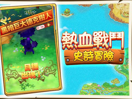 u5947u5e7bu751fu6d3bOnline 1.4.16 screenshots 6