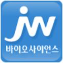 JW 바이오사이언스