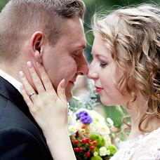 Wedding photographer Vladislava Kharlamova (VladislavaPhoto). Photo of 06.07.2016