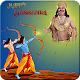 Download Dussehra Photo Frames - mataji hd photo effect For PC Windows and Mac