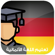 language learning : Learn germany with Sound