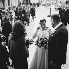 Wedding photographer Andrea Materia (materia). Photo of 23.04.2018