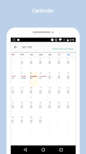 DayDay - Alarm,Diary,Wallet,To-do- screenshot thumbnail