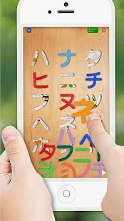 Japanese Katakana puzzle- screenshot thumbnail