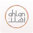 Ahlan - Food Delivery App apk