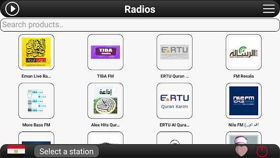 Egypt Radio FM - náhled