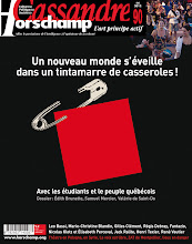Photo: © Olivier Perrot Cassandre/Horschamp 90 http://www.horschamp.org
