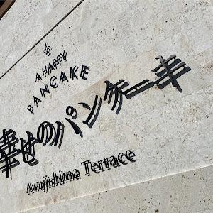 プリウス ZVW30のカスタム事例画像 貴志 🦅 さんの2020年09月22日10:36の投稿