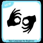 Língua de sinais para iniciante icon