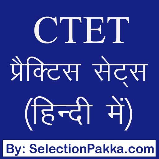 CTET Hindi Practice Sets - Apps on Google Play