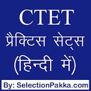 CTET Hindi Practice Sets