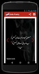 Urdu Poetry 2017 - náhled